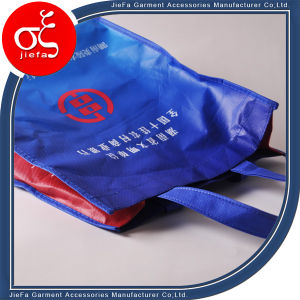2016 Hot Sale Top Quality Non Woven Polypropylene Bag pictures & photos