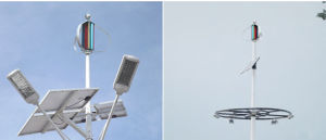 Wholesale 100W 200W 300W Vertical Wind Generator pictures & photos