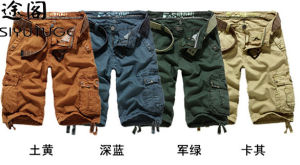 2014 Men Shorts Cargo Shorts Overalls with Side Pocket pictures & photos