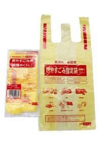 Garbage Plastic T-Shirt Bags--Customized Colors or Printing and HDPE/LDPE