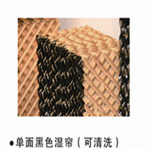 Black Evaporative Cooling Pad for Ventilation and Cooling Treatment