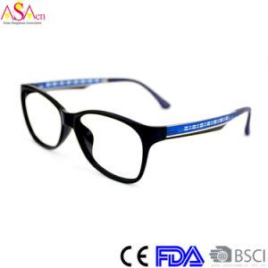 New Eyeglass Styles Ise4