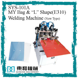 New Type My Clear Bag Sealing Machine (SYS101A) pictures & photos