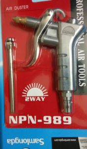 989 Air Duster with Competitive Price, Air Blow Gun pictures & photos