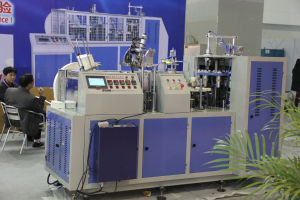 Gear System of Paper Tea Cup Machine Zbj-Nzz pictures & photos