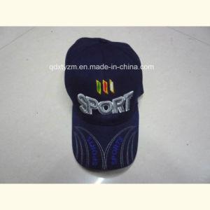Baseball Cap f-265