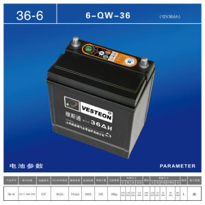 Mf 12V50ah Car Battery pictures & photos