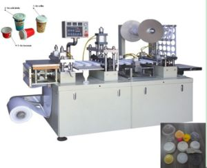 Plastic Cup Lid Thermoforming Machine (BC-420)