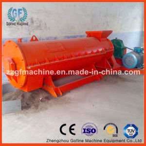 Good Quality Wet Type Granulator pictures & photos