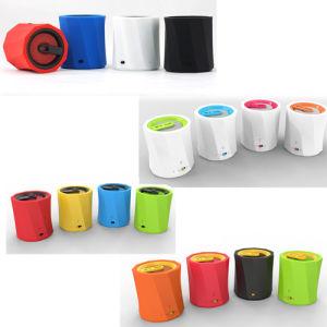 Bluetooth Speaker (HY-97B)