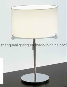 Table Lamp (T5099)