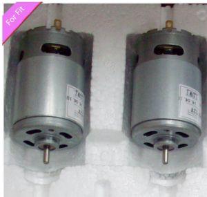 Electric Mini Motor 12V