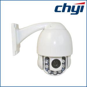 Waterproof 700tvl 10X Optical Mini PTZ Speed Dome Camera pictures & photos