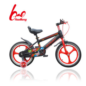 16 Inch Jaguar Kids Bicycle Within Cutter Ring pictures & photos