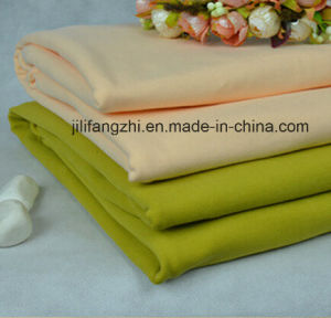 100%Cotton/Baby/Woven/Soft Handlefeel/Flannel Fabric
