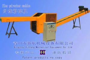 Chemical Fiber Cutting Machine Fieber Crusher pictures & photos