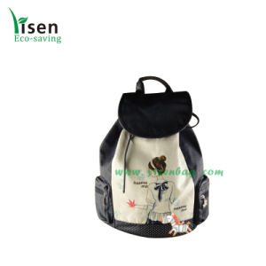 High Quality Backpack Sport Bag (YSBP00-0027) pictures & photos