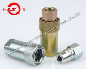 Lsq-S7 Close Type Hydraulic Quick Coupling (STEEL) pictures & photos