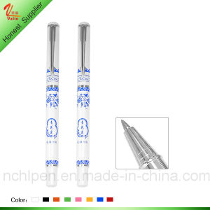 China Ceramic Pen Gift for Business People Souvenir Gift pictures & photos