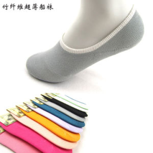 Weihuan (WH) Computerized Ship Socks and Boat Socks Knitting Machine (WEIHUAN-6FR) pictures & photos