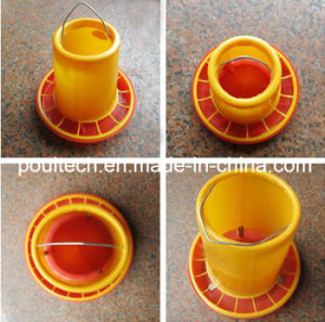 Plastic Chicken Food Feeder pictures & photos