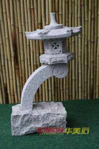 Granite Stone Japanese Rankei Lantern (XMJ-GL31)