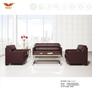 Modern Design Office Leather Sofa Covered with Metal Leg (HY-S1007)