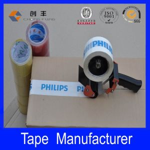 2015 Hot Sell Crystal Adhesive Tape