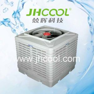 Customizable Water Air Conditioner Hot Sale (JH25AP-31T3) pictures & photos