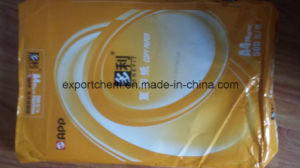 A4 Size Copy Paper with OEM Service pictures & photos