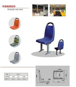 City Boat Outdoor Plastic Stadium Bus Seat pictures & photos