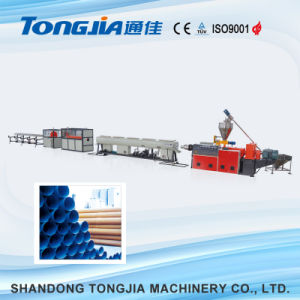 PVC Double Pipes Making Machine pictures & photos