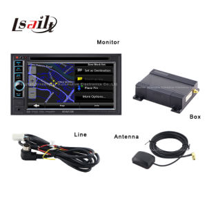 All-Purpose GPS Navigation Box with Tmc (480X234) pictures & photos