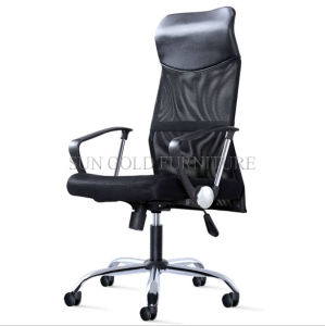 Modern Chrome Steel Foot Mesh Office Chair (SZ-OC162) pictures & photos