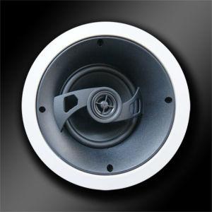 5.25 Bevel Two-Way in Ceiling Speaker (YZ-217)