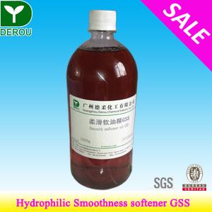 Super Smooth Softener (GSS)