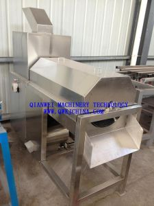 Passion Fruit Juice Machine (QW-PF-1) pictures & photos