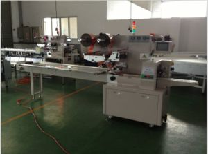 High Speed Wafer Cookies Soap Packaging Machine (ZP500) pictures & photos