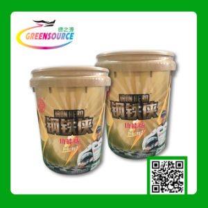 Greensource, in-Mould Labeling of Boxes Ex Factory Price pictures & photos