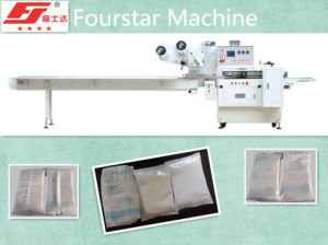 Baby/Adult Pull-up Diapers Pillow Package Machinery