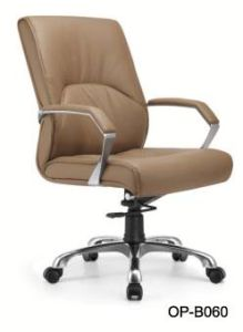 Medium Back Office Chair Op-B060