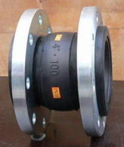 Rubber Expansion Joint pictures & photos