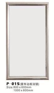 Bath Mirror /Stainless Steel Bath Mirror (P-015)