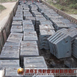 High Manganese Steel Grinding Liner for Ball Mills