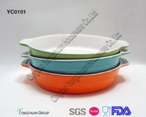 Promotional Round Baking Dish Set pictures & photos
