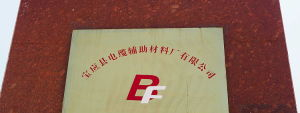 Chinese PP Cable Filler Yarn pictures & photos
