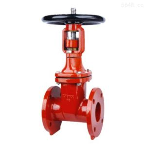 Fire Protection Resilient Seat Gate Valve (GLZ41X) pictures & photos
