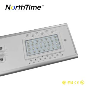30W Phone APP Control Integrated Outdoor Solar Street Light pictures & photos