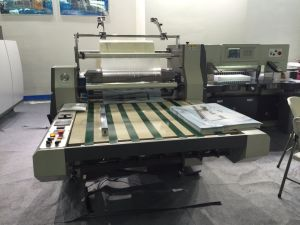 Semi-Automatic Laminating Machine for A4 Size Price pictures & photos