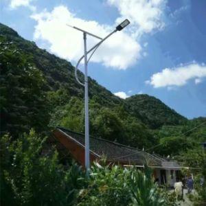 Hot Sale Customized 30W 50W 60W 80W LED Solar Street Light pictures & photos